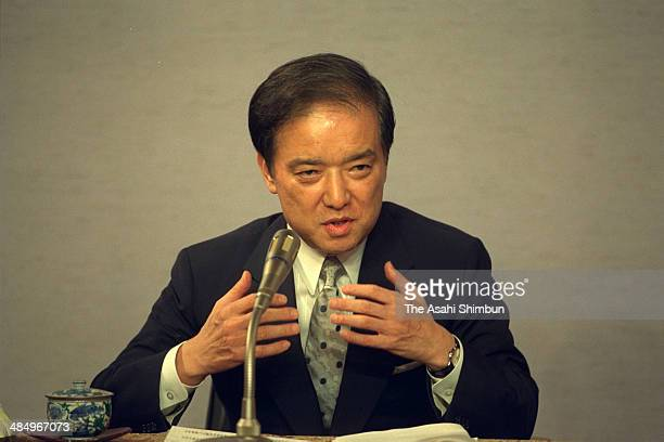 Prime Minister Toshiki Kaifu speaks during a press conference at his official residence on May 10 1990 in Tokyo Japan Toshiki Kaifu is two time Prime...