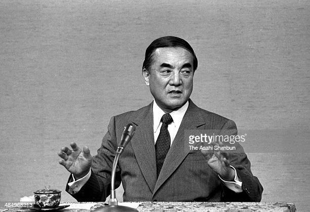 Prime Minister Yasuhiro Nakasone attends a press conference at his official residence on December 27 1983 in Tokyo Japan Yasuhiro Nakasone is three...