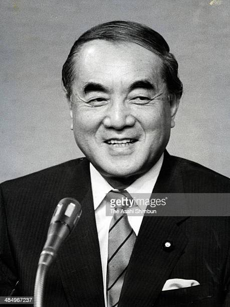 Prime Minister Yasuhiro Nakasone speaks during a press conference at his official residence on May 29 1987 in Tokyo Japan Yasuhiro Nakasone is three...