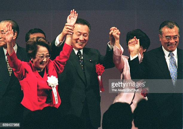 Prime Minister Yoshiro Mori makes banzai cheers with the New Conservative Party leader Chikage Ogi during a fund rising party of the New Conservative...