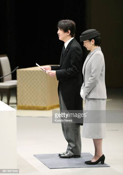 Prince Akishino accompanied by Princess Kiko addresses a governmentsponsored memorial service in Tokyo on March 11 the sixth anniversary of the...
