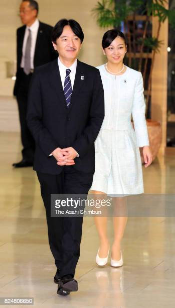 Prince Akishino and his second daughter Princess Kako are seen after the opening ceremony of the 41st All Japan High School Cultural Festival on July...