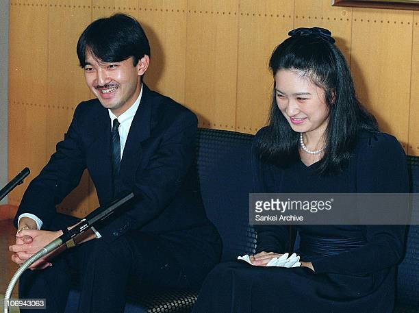 Prince Akishino and Kiko Kawashima attend a press conference on their engagement on September 12 1989 in Tokyo Japan