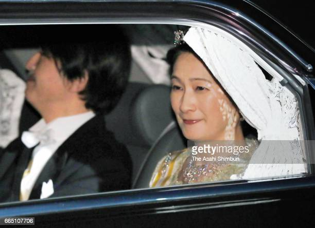 Prince Akishino and Princess Kiko are seen on arrival at the Imperial Palace to attend the state dinner for King Felipe VI and Queen Letizia of Spain...