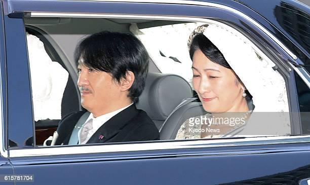 Prince Akishino and Princess Kiko arrive at the Imperial Palace in Tokyo on Oct 20 to celebrate the 82nd birthday of Empress Michiko Prince Akishino...