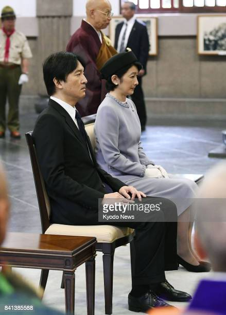 Prince Akishino and Princess Kiko attend a memorial service for the victims of the 1923 Great Kanto earthquake in Tokyo on Sept 1 the 94th...