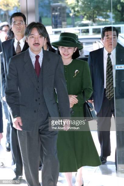 Prince Akishino and Princess Kiko of Akishino are seen on arrival at Intex Osaka to attend environmental exhibition on November 14 1996 in Osaka Japan