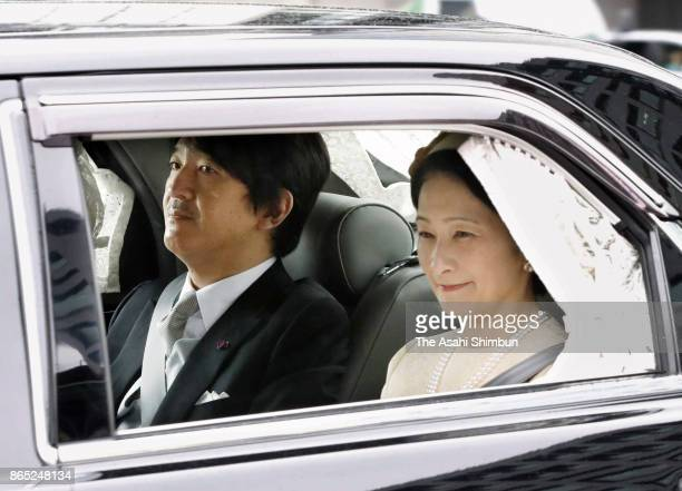 Prince Akishino and Princess Kiko of Akishino are seen on arrival at the Imperial Palace to celebrate Empress Michiko's 83rd birthday on October 20...