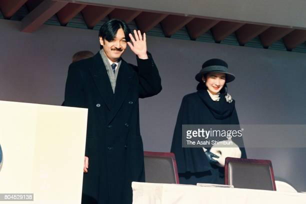 Prince Akishino and Princess Kiko of Akishino attend the 49th National Sports Festival Winter Games Opening Ceremony at Ikaho Hiland Skate Center on...