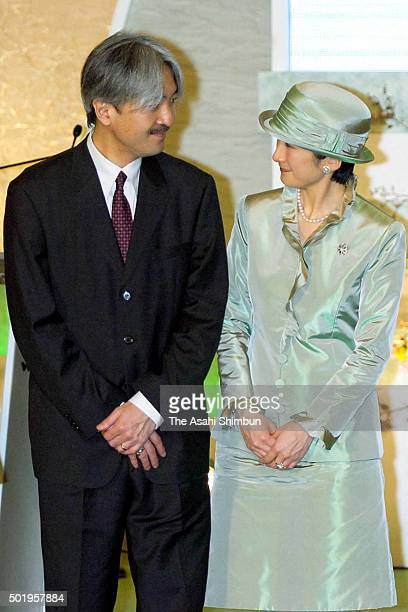 Prince Akishino and Princess Kiko of Akishino attend the Global Environment Award Ceremony at Meiji Kinenkan Hall on April 25 2006 in Tokyo Japan