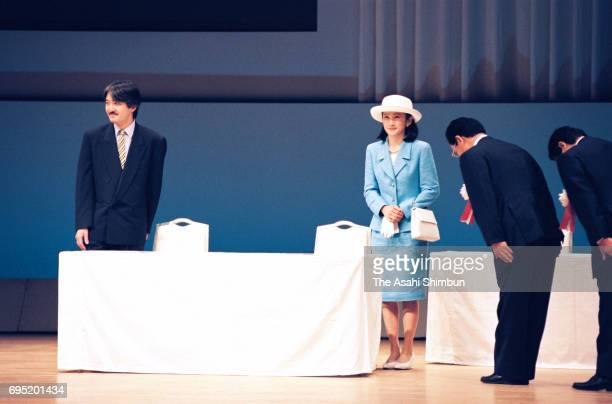 Prince Akishino and Princess Kiko of Akishino attend the Marine Festival on July 21 1996 in Yokkaichi Mie Japan