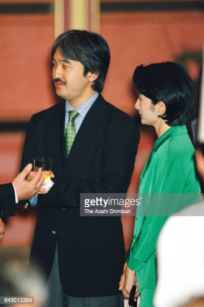 Prince Akishino and Princess Kiko of Akishino attend the reception of the World Association of Zoos and Aquariums Congress on October 13 1998 in...