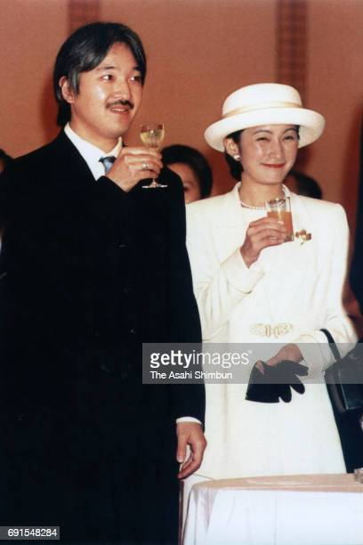 Prince Akishino and Princess Kiko of Akishino attend the reception of the Blue Planet Prize Award Ceremony at the Imperial Palace on October 29 1997...