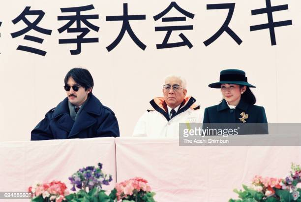 Prince Akishino and Princess Kiko of Akishino attends the opening ceremony of the 51st National Sports Festival Ski Competitions on February 20 1996...