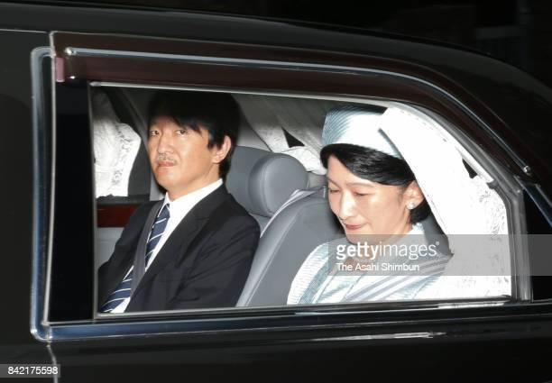 Prince Akishino and Princess Kiko parents of Princess Mako of Akishino leave the Akasaka Estate to meet Empeor Akihito and Empress Michiko on...