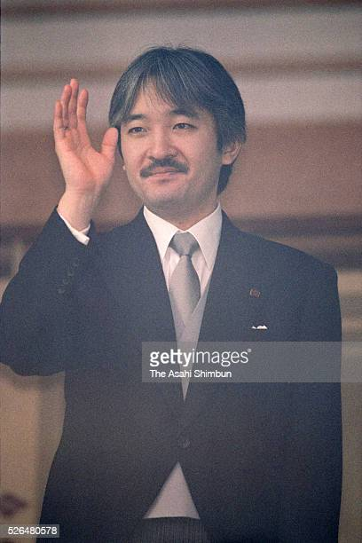 Prince Akishino attends a New Year Celebration at the Imperial Palace on January 2 2001 in Tokyo Japan