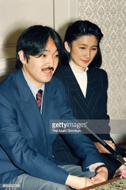 Prince Akishino attends a press conference ahead of his 30th birthday along with Princess Kiko at his residence on November 21 1995 in Tokyo Japan
