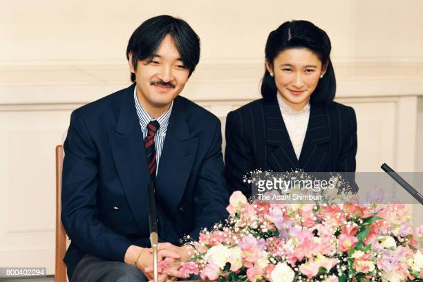 Prince Akishino attends a press conference ahead of his 30th birthday along with Princess Kiko at his residence on November 21 1995 in Tokyo Japan
