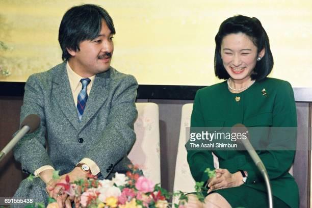 Prince Akishino attends a press conferene along with Princess Kiko of Akishino ahead of his 32nd birthday at his residence on November 21 1997 in...