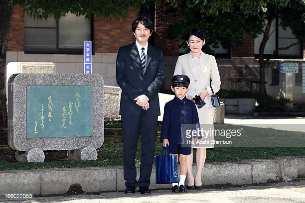 Prince Akishino Prince Hisahito and Princess Kiko of Akishino pose for photographs at Ochanomizu University Elementary School to attend Prince...