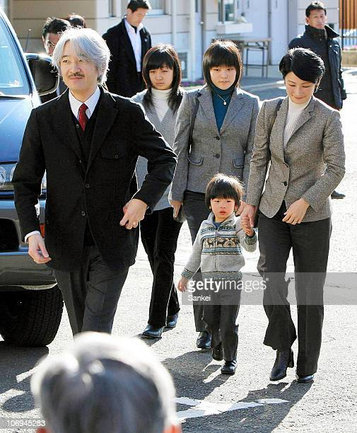 Prince Akishino Princess Kako Princess Mako Prince Hisahito and Princess Kiko are seen upon arrival at Kodomonokuni on December 19 2009 in Yokohama...