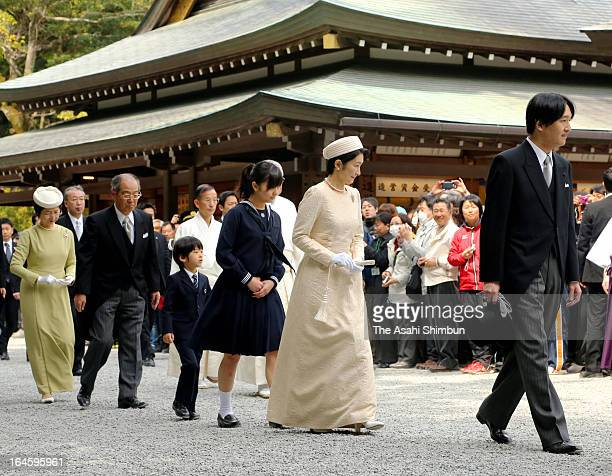 Prince Akishino Princess Kiko of Akishino Princess Kako of Akishino and Prince Hisahito visit Ise Shrine on March 25 2013 in Ise Mie Japan