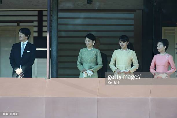 Prince Akishino Princess Kiko Princess Mako of Akishino and Princess Akiko of Mikasa attend celebrations for the New Year on the veranda of the...