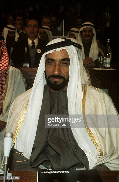 Prince Fahd at the summit of Opep in Algiers Algeria in March 1975 Sheikh Zayed bin Sultan alNahyan