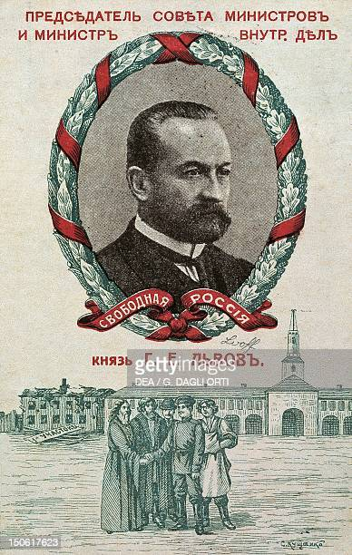 Prince Georgy Lvov Yevgenievich Russian politician and president of the Provisional Government from March 23 to July 7 postcard 1917 World War I...