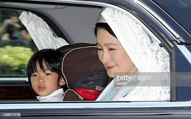 Prince Hisahito and Princess Kiko of Akishino are seen upon arrival to the Imperial Palace to greet Emperor Akihito and Empress Michiko on September...