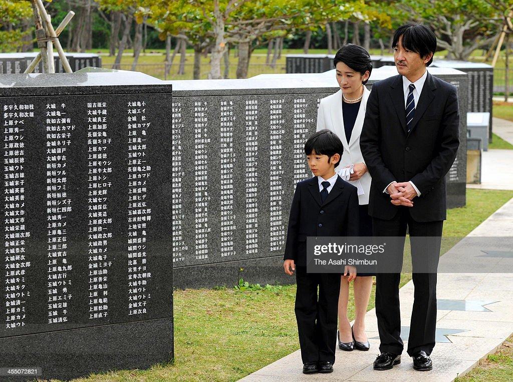 Prince Hisahito Visits Okinawa