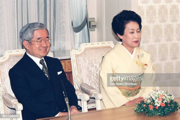 Prince Hitachi attends a press conference along with Princess Hanako of Hitachi ahead of his 60th birthday at his residence on November 16 1995 in...