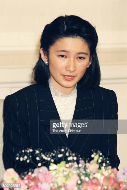 Prince Kiko of Akishino attends a press conference ahead of Prince Akishino's 30th birthday at her residence on November 21 1995 in Tokyo Japan