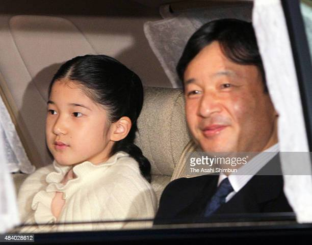 Princess Aiko and Crown Prince Naruhito are seen on arrival at the Imperial Palace to attend events to celebrate Emperor's birthday on December 23...