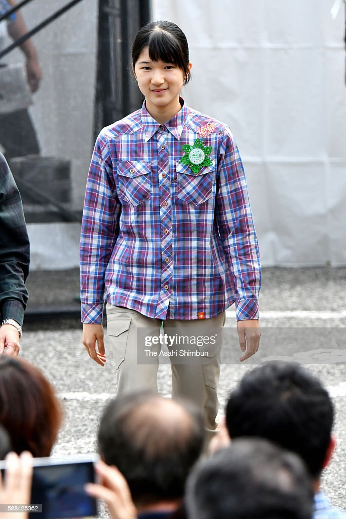 Princess Aiko attends the memorial ceremony to mark the first 'Mountain Day' new national holiday on August 11 2016 in Matsumoto Nagano Japan The new...