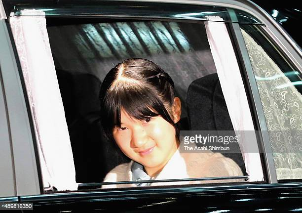 Princess Aiko is seen upon arrival at the Imperial Palace to greet her grandparents Emperor Akihito and Empress Michiko on her thirteenth birthday on...