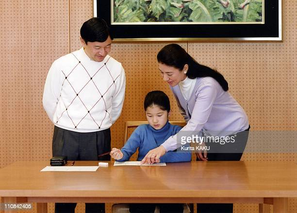 Princess Aiko Practices How To Write Kanji Or Chinese Characters Used In Japanese Writing In Tokyo Japan On November 22 2009 Princess Aiko center...