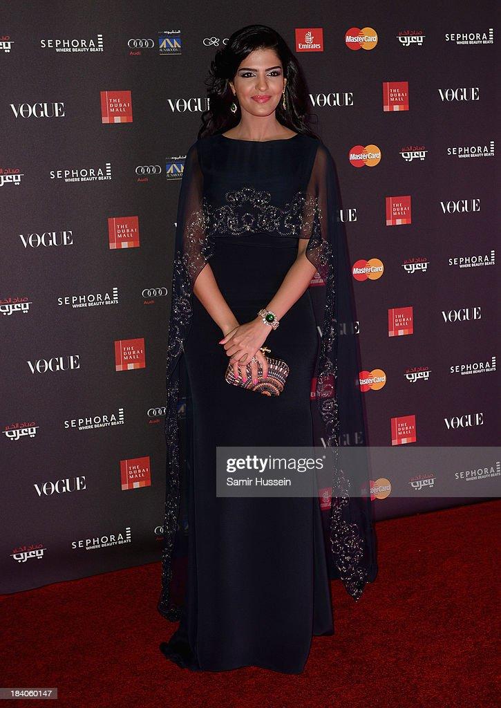 Princess Ameera al-Taweel attends the gala dinner at the Armani Pavilion during Vogue Fashion Dubai Experience on October 10, 2013 in Dubai, United Arab Emirates.