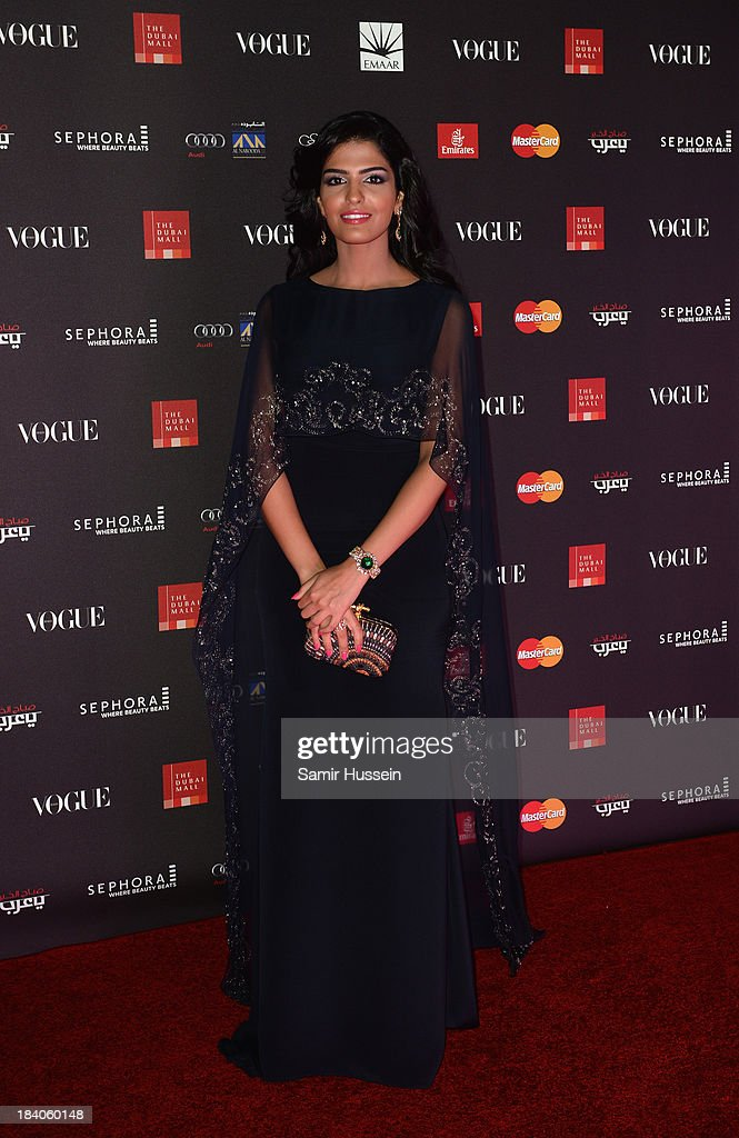 Princess Ameera al-Taweel attends the gala dinner at the Armani Pavilion during Vogue Fashion Dubai Experience on October 10, 2013 in Dubai, United Arab Emirates.