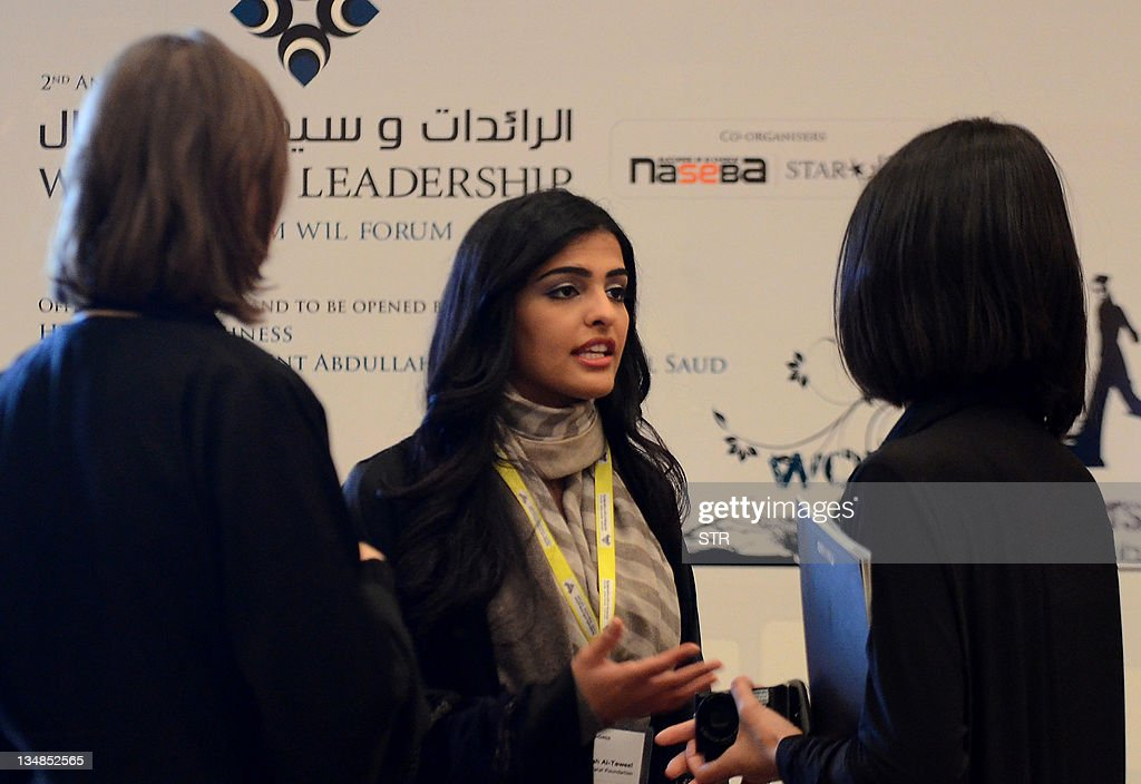 Prince Alwaleed Bin Talal | Getty Images Prince Alwaleed Bin Talal Wife Amira
