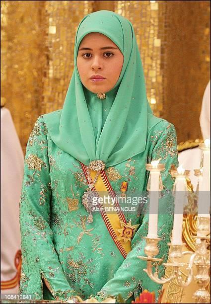 Princess Annak Sarah at Isantana Palace in Brunei Darussalam on July 15 2006