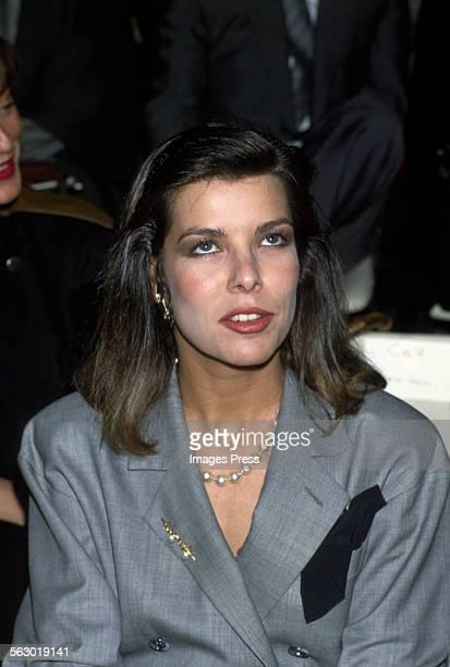 Princess Caroline circa 1985