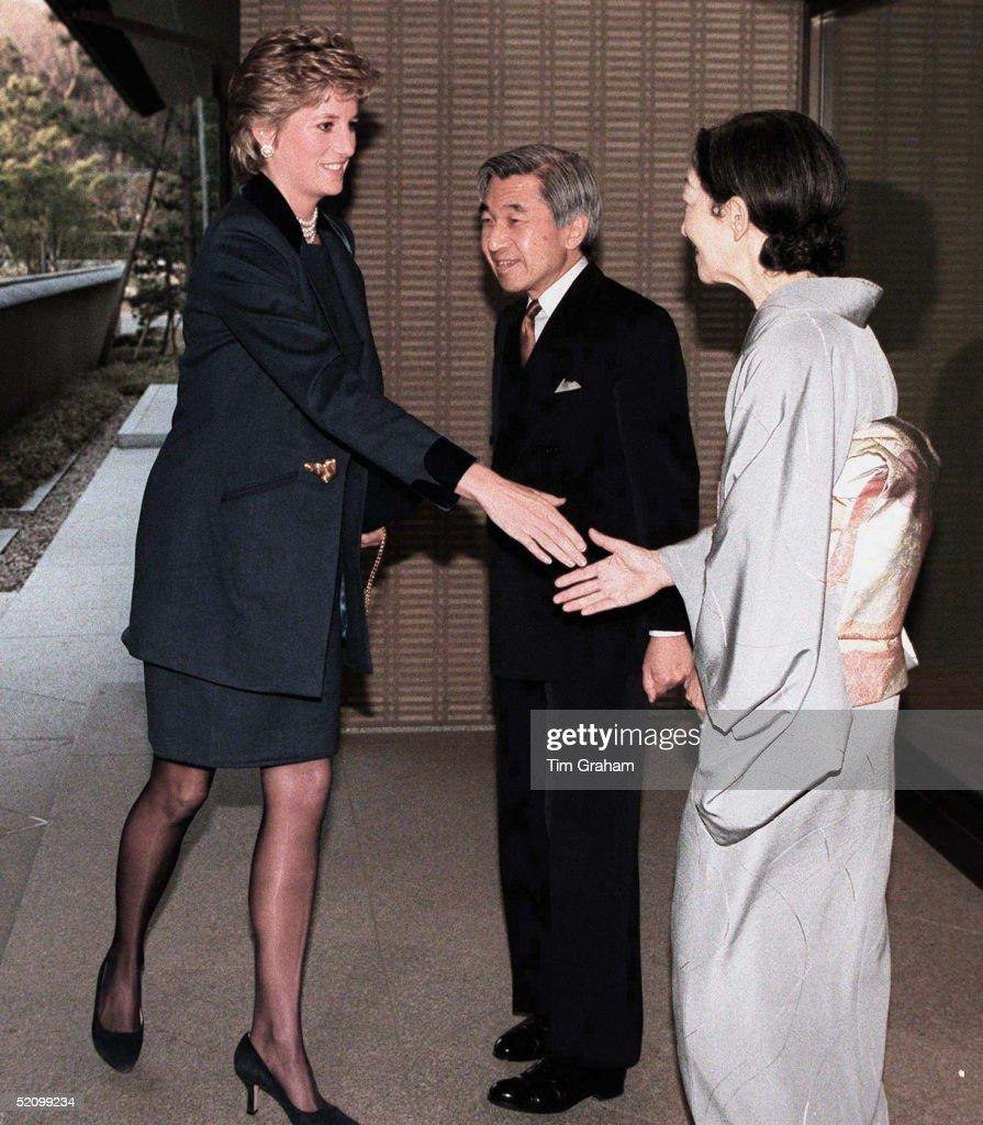 Princess Diana In Tokyo Meeting The Emperor Akihito And Empress Michiko Of Japan.