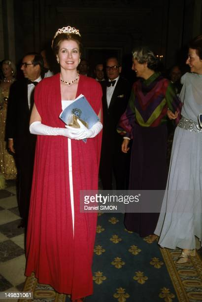 Princess Grace of Monaco at Gala for the restoration of the Castle of Versailles on November 28 1973 in Versailles France