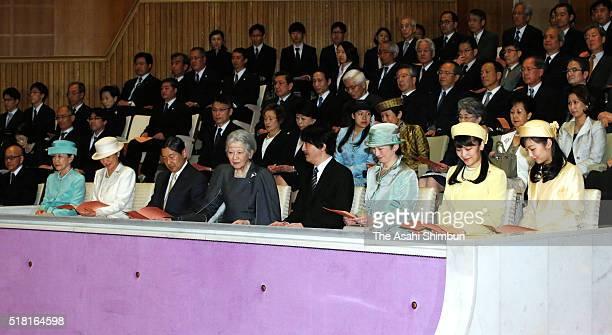 Princess Hanako of Hitachi Crown Princess Masako Corwn Prince Naruhito Empress Michiko Prince Akishino Princess Kiko Princess Mako and Princess Kako...
