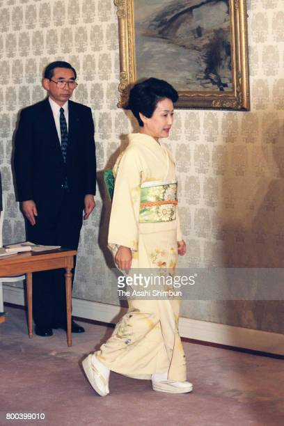 Princess Hanako of Hitachi leaves after a press conference ahead of Prince Hitachi's 60th birthday at his residence on November 16 1995 in Tokyo Japan