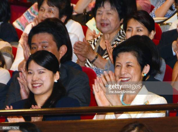 Princess Hisako of Takamado and her third daughter Princess Ayako attend the 'Hanaikusa' premiere at Yurakucho Asahi Hall on May 29 2017 in Tokyo...