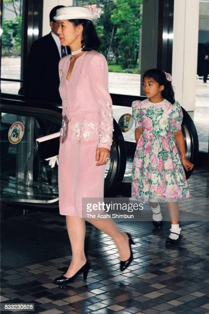 Princess Hisako of Takamado and Princess Tsuguko of Takamado are seen prior to the 'Kikuei Shinbokukai' meeting of the royal family members and...