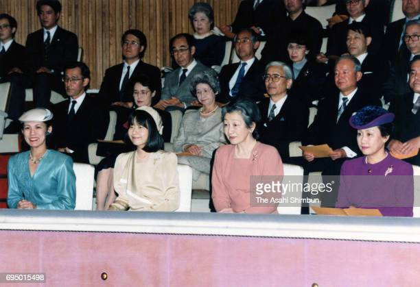 Princess Hisako of Takamado Princess Sayako Empress Michiko and Princess Hanako of Hitachi attend a music concert by the Imperial Household Agency...
