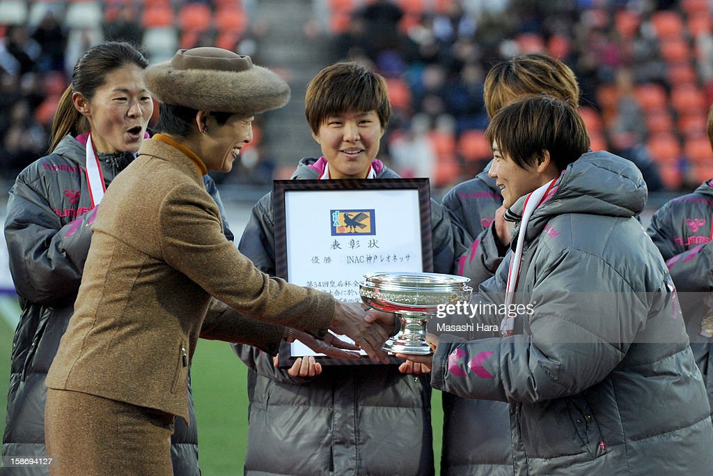 Princess Hisako Takamado (L) looks on after the 34th Empress's Cup All Japan Women's Football Tournament final match between INAC Kobe Leonessa and JEF United Chiba Ladies at Nack 5 Stadium Omiya on December 24, 2012 in Saitama, Japan.